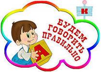 imagev